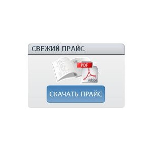 Экспорт каталога в PDF