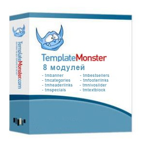 Набор из 8 модулей для шаблонов от Template Monster