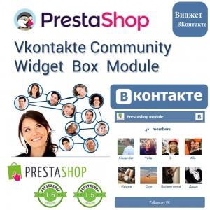 Модуль Виджета Вашей Группы  ВКонтакте