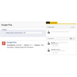 Google Plus Комменты на Странице Продукта