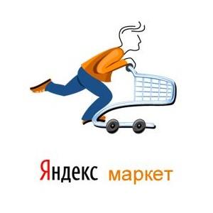 Выгрузка в Яндекс Маркет (Lite)