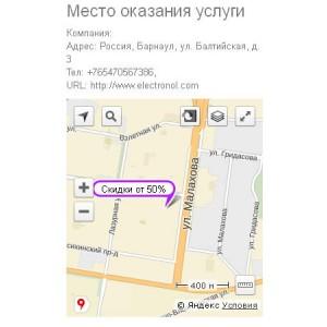 Адрес производителя на Yandex maps