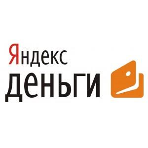 Модуль Яндекс.Деньги