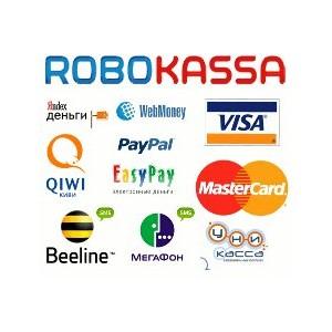 Модуль оплаты РобоКасса
