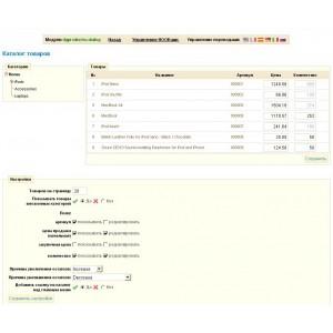 Каталог товаров (DG ProductsCatalog 1.0.2)
