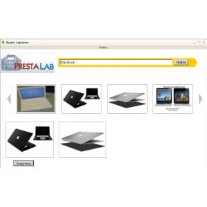 Yandex картинки для товаров