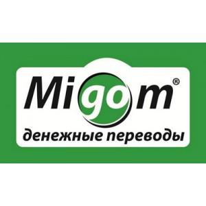 """Модуль оплаты """"Мигом"""" для Prestashop 1.3"""