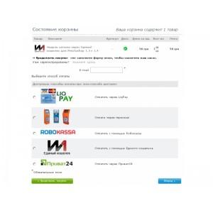 Модуль покупки на одной странице для Prestashop 1.3