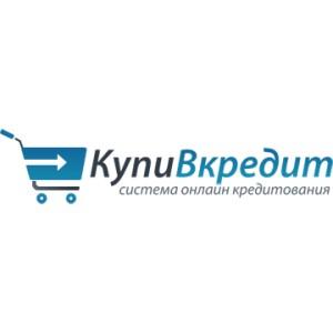 Оплата через КупиВкредит